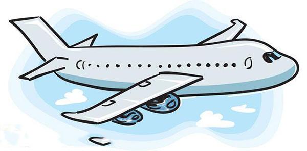 Vé máy bay Pleiku đi Hà Nội